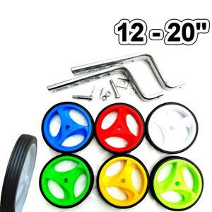 "Adjustable 12-20""  Bicycle Kids Children Bike Safe Universal Training Wheel"