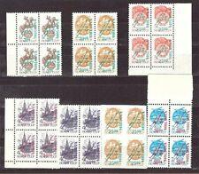 Moldawien. Gruppe von 4 Blöcken der ersten Briefmarken der unabhängigen Republik