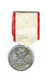 MONTENEGRO MEDAL FOR MILITARY BRAVERY 1841 LATER TYPE WITH LOOP SUSPENSION