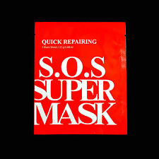 Bad Skin Quick Repairing S.O.S Super Mask Skin Improvement Care Face Mask Sheet