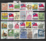 CHINA and TAIWAN Collection PACKET of 25 Different STAMPS USED