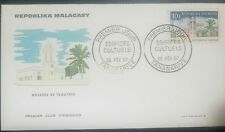 O) 1967 MALAGASY REPUBLIC - MADAGASCAR, MOSQUE TAMATAVE, ARCHITECTURE, FDC XF