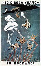 """WW2 - Affiche soviétique - """"Tout ce qui est tombé de la charrette, c'est fichu"""""""
