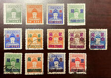 13 x Taiwan Koxinga Mint & Used Lot