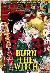 Weekly Shonen Jump 2020 No.38 Kubo Taito BURN THE WITCH Serialization started