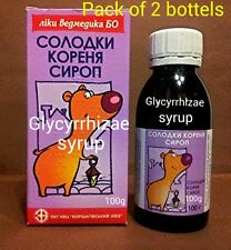 2 pcs x 100 ml GLYCYRRHIZAE Cough Syrup Extractim Siccum Сироп Корня Солодки