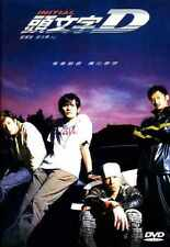 Initial D The Movie (DVD) Live Action with English Subtitles