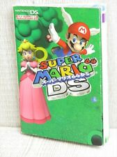 SUPER MARIO 64 DS Guide Book MC64*