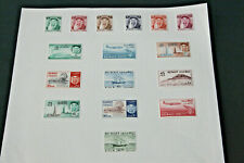 KUWAIT 1961 NEW CURRENCY ISSUE OF SHAIKH ABDULLAH & DHOWS - MINT TO 250F