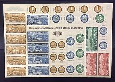 CZECH UNCUT SHEET of 7 DIFFERENT CHILDREN'S PLAY MONEY UNCIRCULATED 16.5 x 11.5""