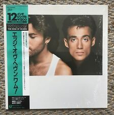 """Wham! Edge Of Heaven Japanese 12"""" Import With Obi And Insert Excellent Condition"""