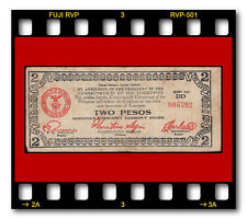 PHILIPPINES MINDANAO 1943 P-S496 2 PESOS WWII EMERGENCY ISSUE SERIES DD