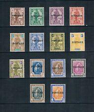 Malta 1926 Set to 10/- Mounted Mint