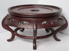 Antique Vintage Chinese Carved Hardwood Stand Rosewood Base - Fits 5.5""