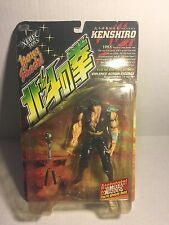Fist of the North Star Action Figures ~ Kenshiro ~ Kaiyodo