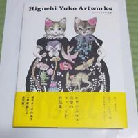 Yuko Higuchi Exhibition Eye Flower Brooch