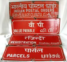 Lot of 4 Genuine India Post Office Porcelain Metal Signs, Indian Multi Language