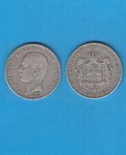 Grèce Roi Georges 5 drachmes en argent 1876 silver coin