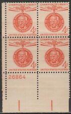 Scott# 1174 - 1961 Commemoratives - 4 cents Mahatma Gandhi Plate Block (C)