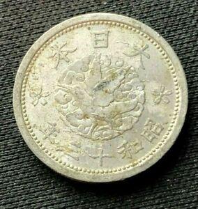 1939 Japan 1 Sen Coin VF     Aluminum  World Coin        #K1360