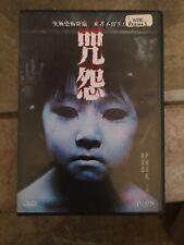 Ju-On Genuine Asian Import Region 3 Cult Horror Film Dvd Very Good