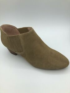 J. Crew Women's Nude Tan Leather Ankle Booties  Boot Sz 7.5 Style L0591