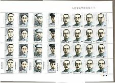 China 2012-18 Early Generals of the People's Army III Stamps Full Sheet 早期将领