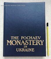 🔥☦ The POCHAEV ORTHODOX MONASTERY in UKRAINE Big Photo Album in Russian-English