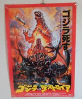 GODZILLA VS. DESTROYAH Orai Noriyoshi original movie POSTER JAPAN B2 1995