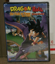 Dragon Ball The Path to Power DVD Uncut New