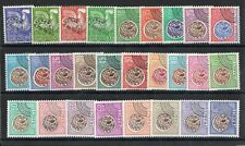 FRANCE: SERIE COMPLETE DE 27 TIMBRES PREOBLITERES NEUF* N°119/145 Cote: 85€