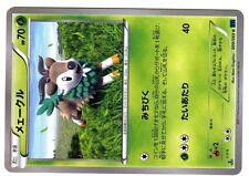 POKEMON JAPANESE CARD CARTE N° 009/060 672.Cabriolaine 1ed XY1