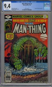MAN-THING V2 #1 CGC 9.4 WHITE PAGES