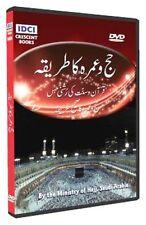 URDU: Hajj Wa Umrah Ka Tareeqah Urdu- DVD