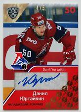 2019 SeReal KHL Premium 4/5 Danil Yurtaikin Autograph Card