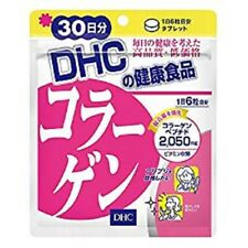 DHC supplements collagen 30 days Free Shipping From Japan F/S