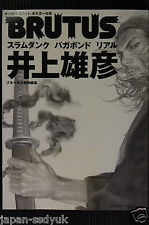 JAPAN Takehiko Inoue Vagabond Slam Dunk Real Brutus