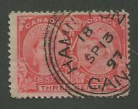 """CANADA #53 USED JUBILEE ONTARIO TOWN CANCEL """"HAMILTON"""" DATED SON CDS"""