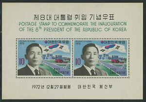 Korea 1972 Pres Park Chung Hee Inauguration S/S Sc# 844a NH