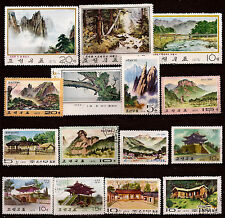 COREE  Les sites montagneux et paysages du pays  52m104a