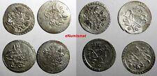 TURKEY Selim III (1761-1808) AR AH1203 Para LOT OF 4 COINS KM# 483