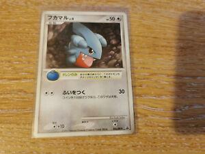 Pokémon Gible 026/DP-P Japanese Promo Card - Near-Mint