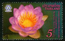 Thailand 2016 5Bt Flower - Queen Sirikit Mint Unhinged