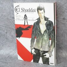 EL SHADDAI Official Art Works FLOWERS FOR LUCIFEL Illustration Book PS3 *