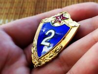 RUSSIAN RUSSIA SOVIET USSR CCCP ORDER MEDAL PIN BADGE ARMY SOLDIER CLASS 2