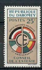 Dahomey - 1960 - Mi. 176 - Postfris - K1810