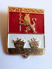VTG Russian city Yuriev Polsky Coat of Arms Pin Lapel