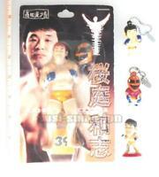KAZUSHI SAKURABA w/ MASK FIGURE SET PRIDE MMA UFC UWF LEGEND NJPW