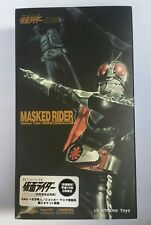 Masked Kamen Rider No.2 Real Action Heroes DX Type 2006 Ver. 2.0 Figure Medicom