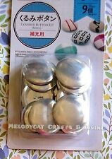 """REFILL PACK! DIY 38mm (1.5"""") EXTRA LARGE Fabric Covered Buttons, 9 Buttons"""